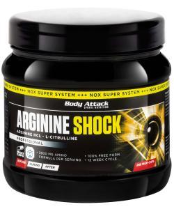 Rabatt-Knaller - Arginine Shock 260 Kapseln f�r nur 29,95� *