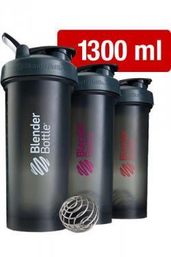 Think Big.........Blender Bottle Pro 45 - 1300ml