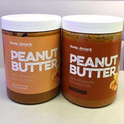 NEU: Body Attack Protein Peanutbutter!