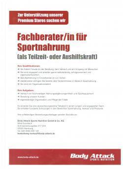 Wir suchen: Fachberater/in für Sportnahrung