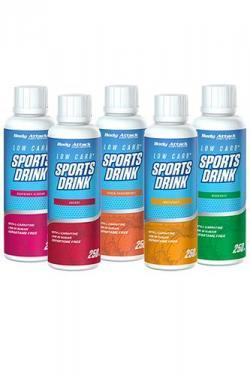 Low Carb Sports Drink ab sofort in Probiergröße!