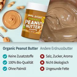 Peanut Butter NEU in BIO und 500 g