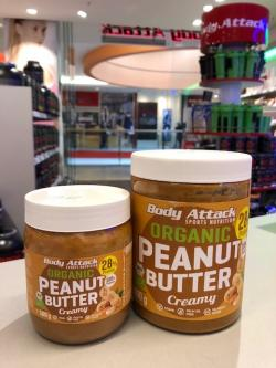 NEU: Unsere Peanut Butter ORGANIC!